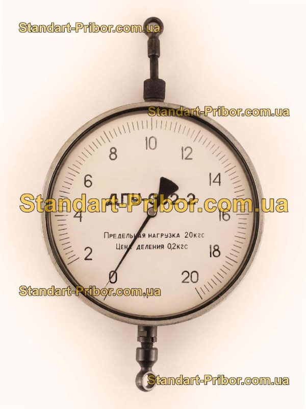 ДПУ-0.02-2 0.02 т динамометр общего назначения - изображение 2