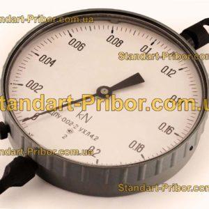 ДПУ-0.02-2 0.2 кН динамометр общего назначения - фотография 1