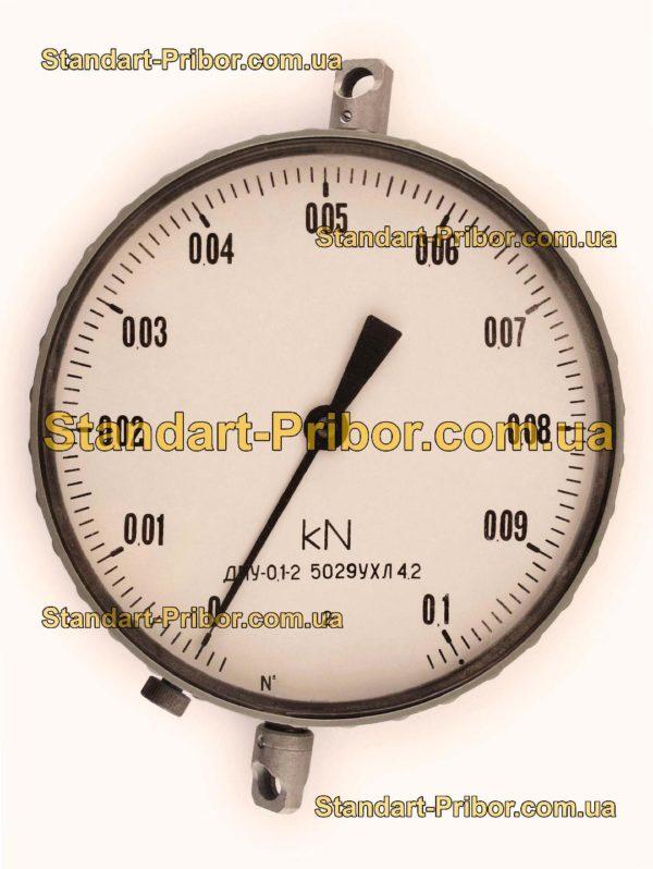 ДПУ-0.1-2 0.1 кН динамометр общего назначения - изображение 2