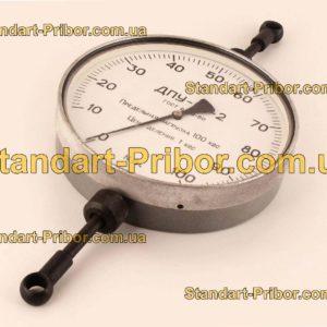 ДПУ-0.1-2 0.1 т динамометр общего назначения - фотография 1