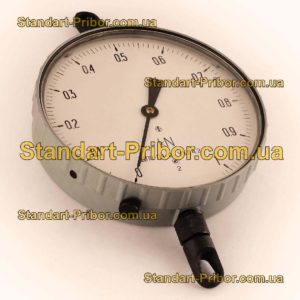 ДПУ-0.1-2 1 кН динамометр общего назначения - фотография 1
