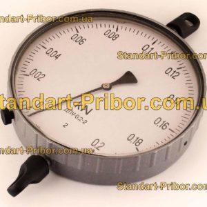ДПУ-0.2-2 0.2 кН динамометр общего назначения - фотография 1