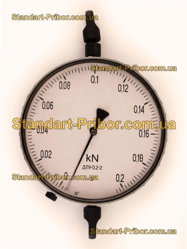 ДПУ-0.2-2 0.2 кН динамометр общего назначения - изображение 2