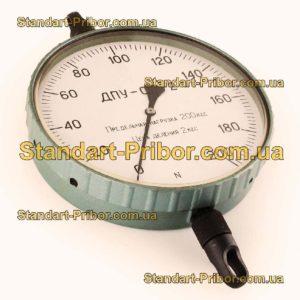 ДПУ-0.2-2 0.2 т динамометр общего назначения - фотография 1