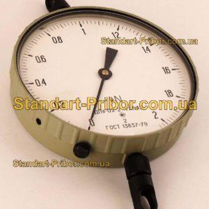 ДПУ-0.2-2 2 кН динамометр общего назначения - фотография 1