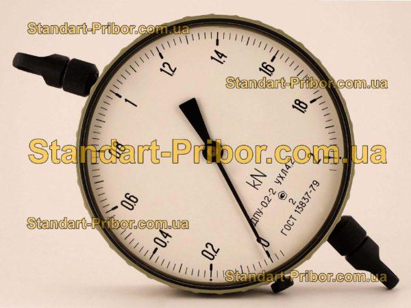 ДПУ-0.2-2 2 кН динамометр общего назначения - изображение 5