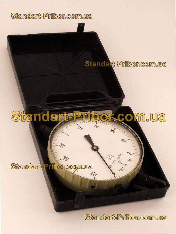 ДПУ-0.2-2 2 кН динамометр общего назначения - фотография 7