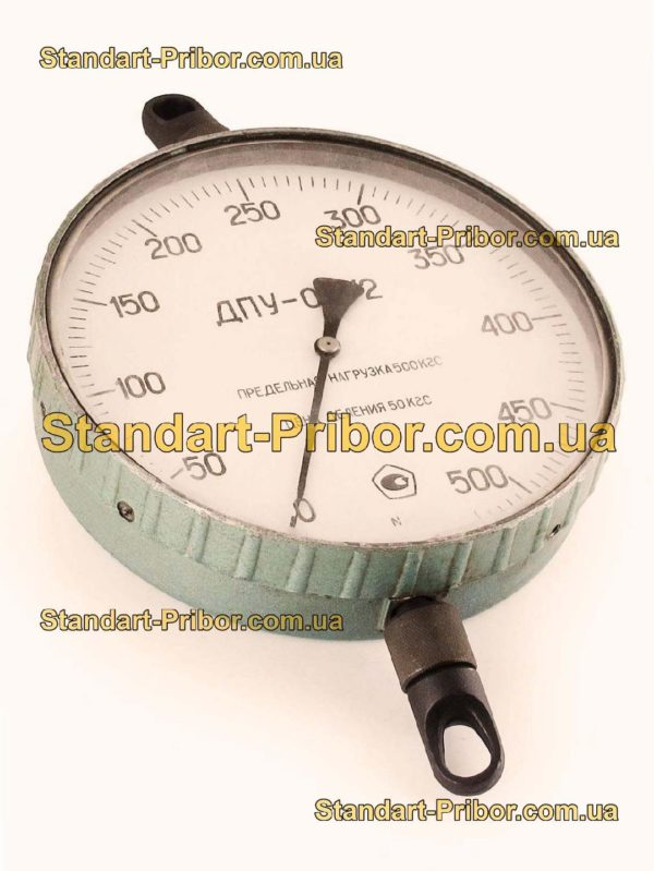 ДПУ-0.5-2 0.5 т динамометр общего назначения - фотография 1