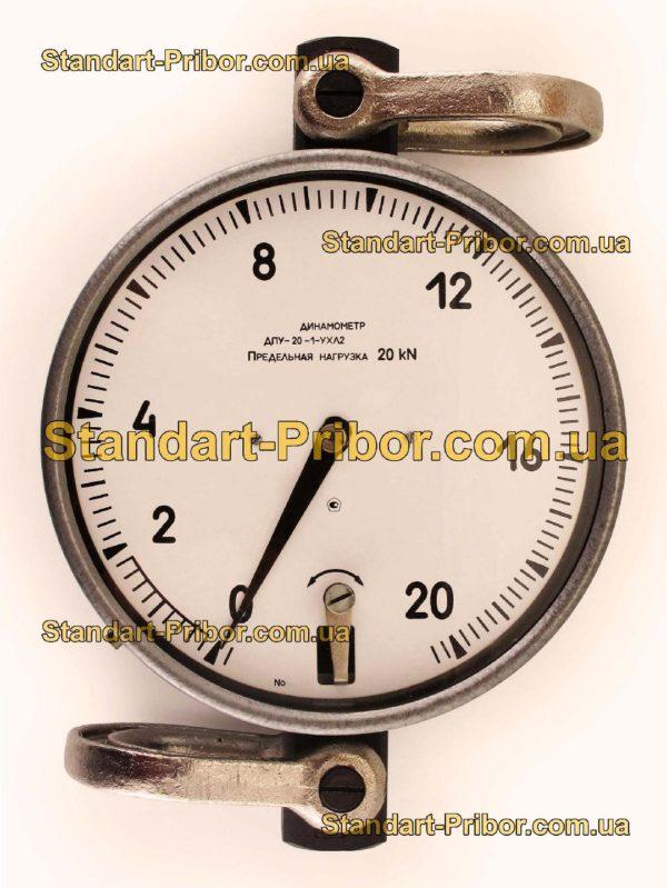 ДПУ-10-1 10 кН динамометр общего назначения - изображение 2