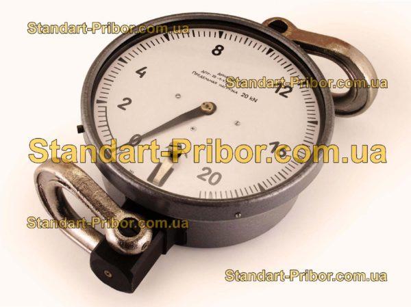 ДПУ-10-2 10 кН динамометр общего назначения - фотография 1