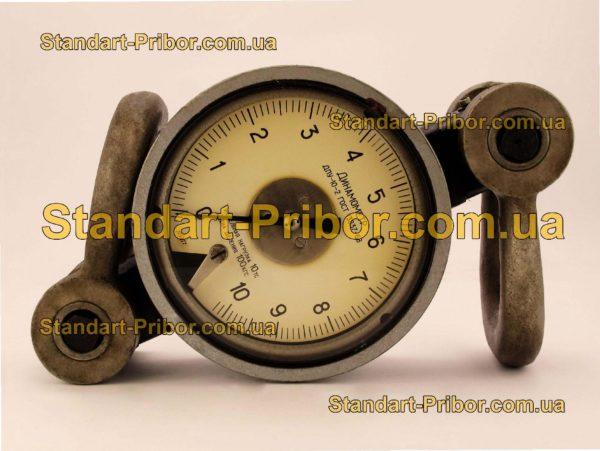 ДПУ-10-2 10 т динамометр общего назначения - изображение 2