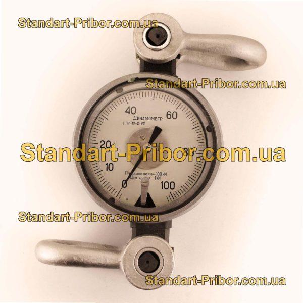 ДПУ-10-2 100 кН динамометр общего назначения - изображение 2