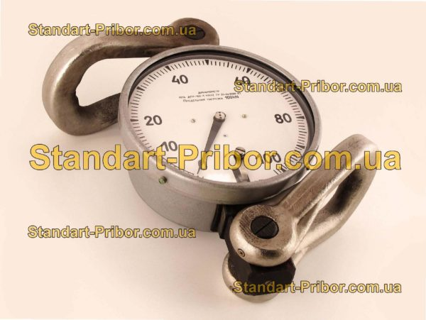 ДПУ-100-1 100 кН динамометр общего назначения - фотография 1