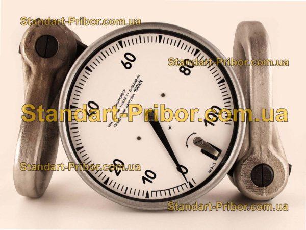 ДПУ-100-1 100 кН динамометр общего назначения - фотография 4
