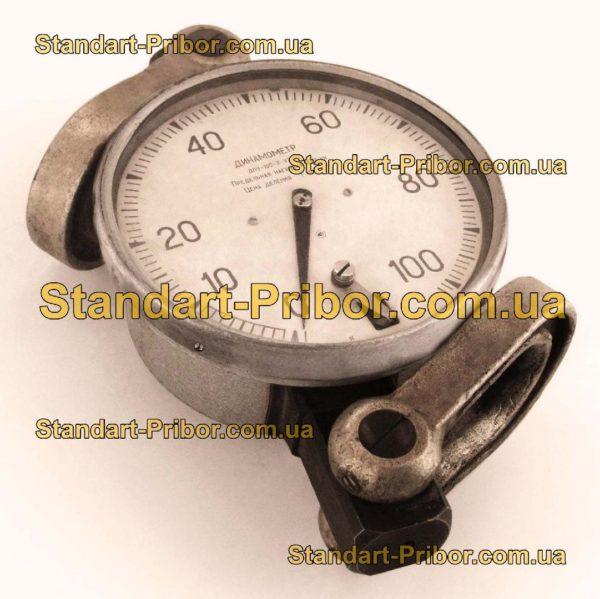 ДПУ-100-2 100 кН динамометр общего назначения - фотография 1