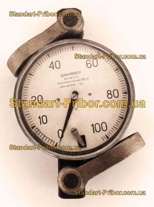 ДПУ-100-2 100 кН динамометр общего назначения - изображение 2