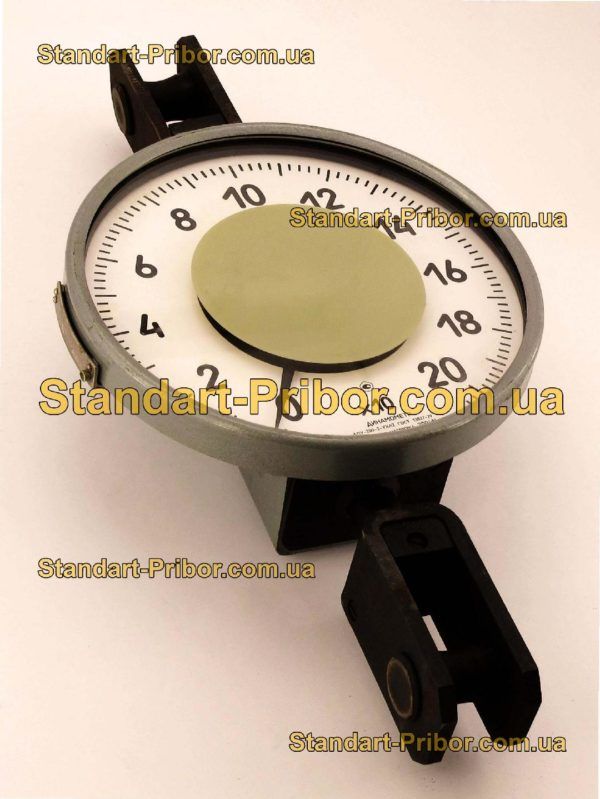 ДПУ-20-2 200 кН динамометр общего назначения - фотография 1