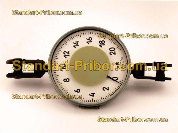 ДПУ-20-2 200 кН динамометр общего назначения - изображение 2