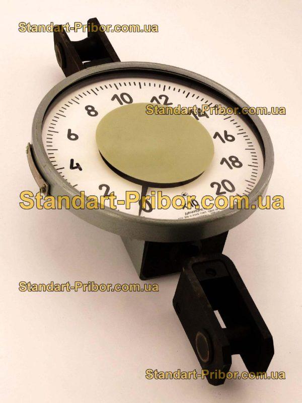ДПУ-200-2 200 кН динамометр общего назначения - фотография 1