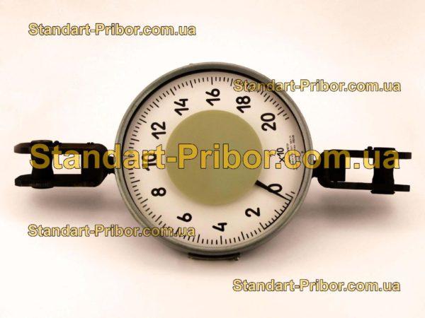 ДПУ-200-2 200 кН динамометр общего назначения - изображение 2