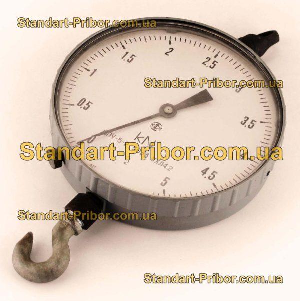 ДПУ-5-2 5 кН динамометр общего назначения - фотография 1
