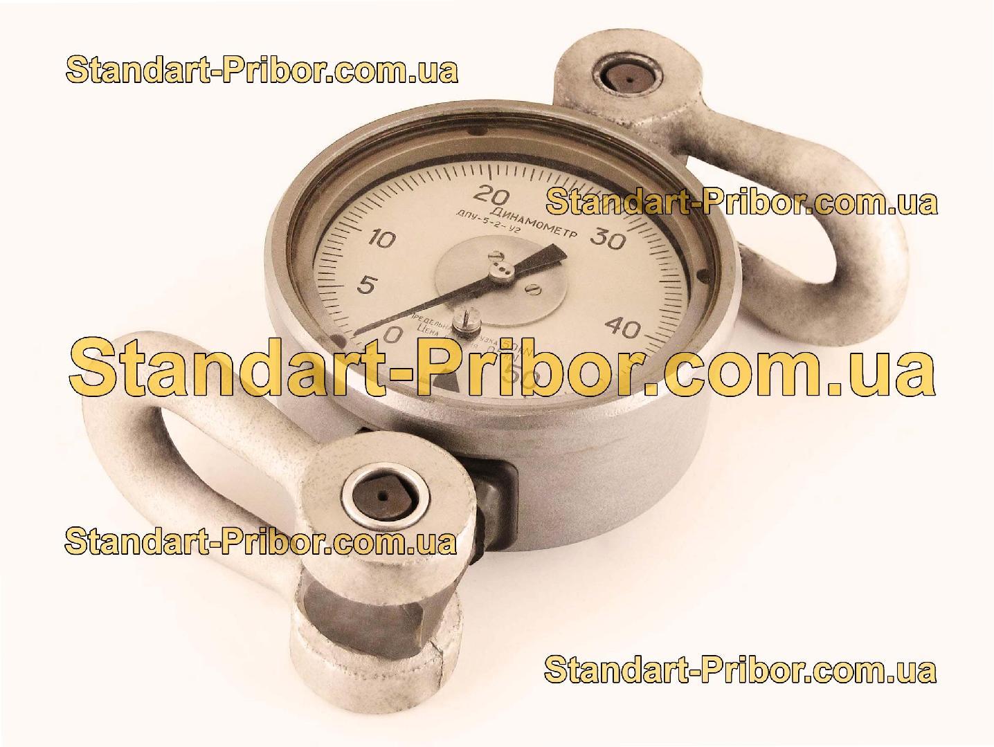ДПУ-5-2 50 кН динамометр общего назначения - фотография 1