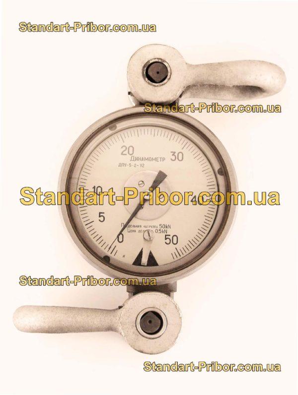 ДПУ-5-2 50 кН динамометр общего назначения - изображение 2