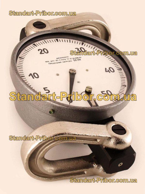 ДПУ-50-1 50 кН динамометр общего назначения - фотография 1