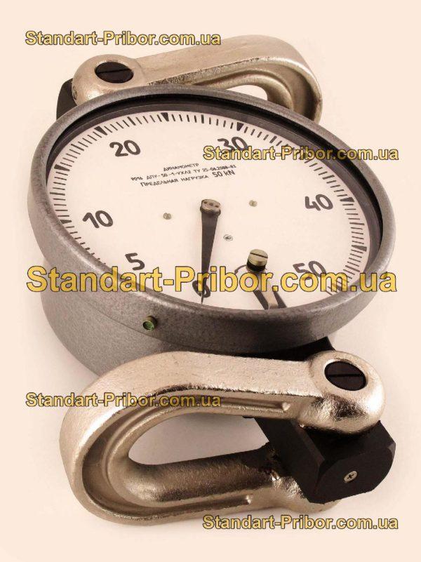 ДПУ-50-2 50 кН динамометр общего назначения - фотография 1