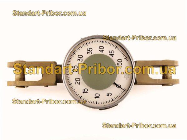 ДПУ-50-2 500 кН динамометр общего назначения - изображение 2