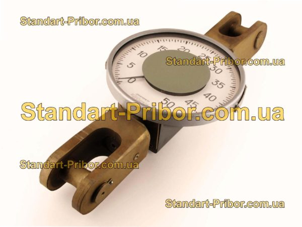 ДПУ-500-1 500 кН динамометр общего назначения - фотография 1