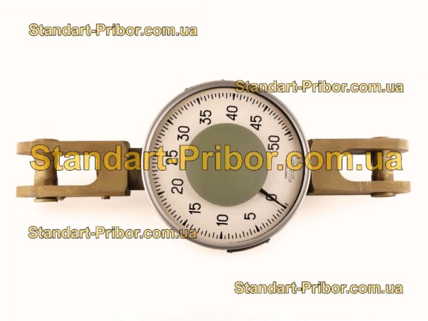 ДПУ-500-2 500 кН динамометр общего назначения - изображение 2