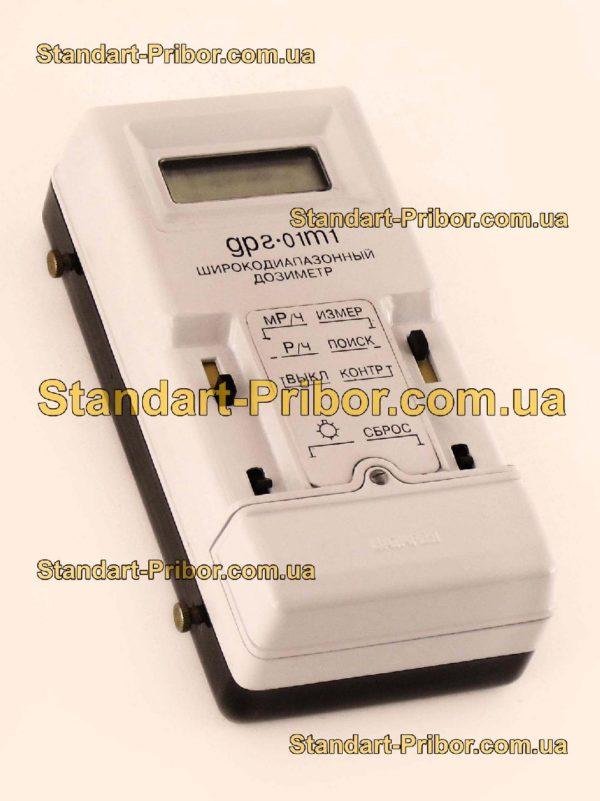 ДРГ-01Т1 дозиметр, радиометр - фотография 1