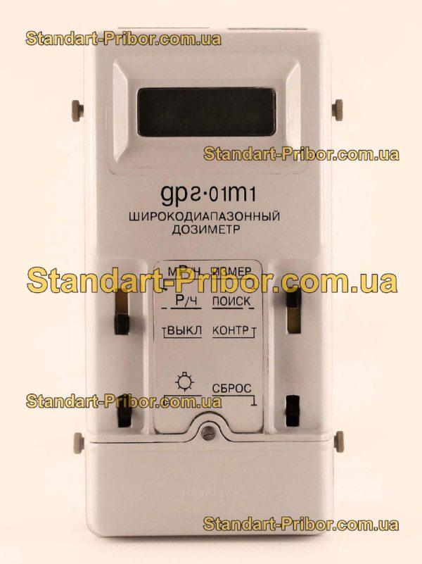 ДРГ-01Т1 дозиметр, радиометр - изображение 2