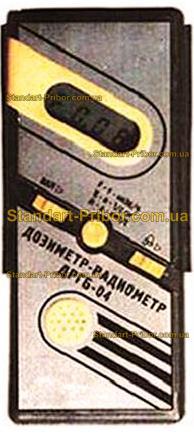 ДРГБ-04 дозиметр, радиометр - фотография 1