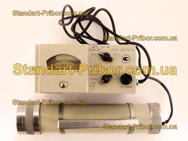 ДРГз-01 (ДРГ3-01) дозиметр, радиометр - изображение 2