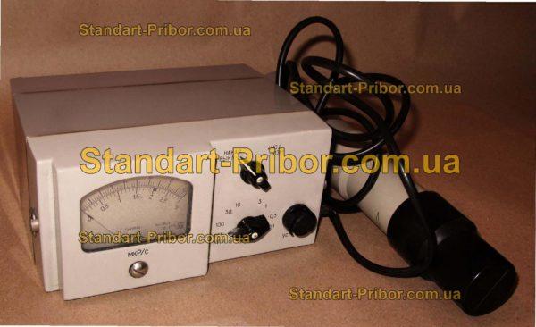 ДРГз-02 (ДРГ3-02) дозиметр, радиометр - фотография 1
