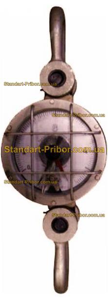 ДРВ-15-2 динамометр - фотография 1