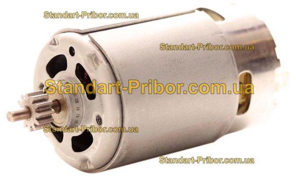 ДС-12 электродвигатель - фотография 1
