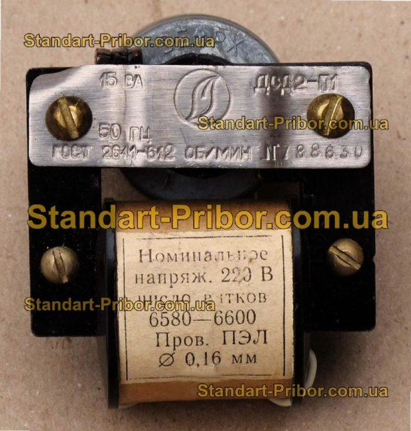ДСД2-П1 220В электродвигатель - изображение 2