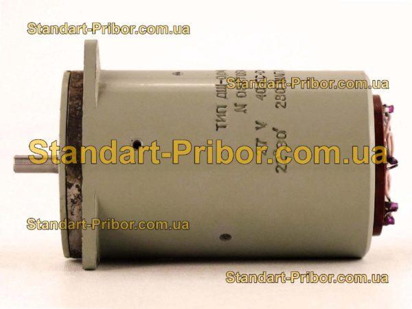 ДШ-0.04А электродвигатель шаговый - изображение 5
