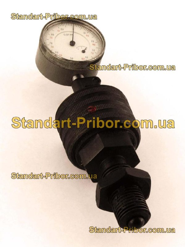 ДСП-1 динамометр - изображение 8