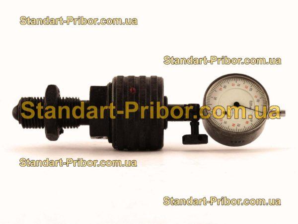 ДСП-1 динамометр - фото 9