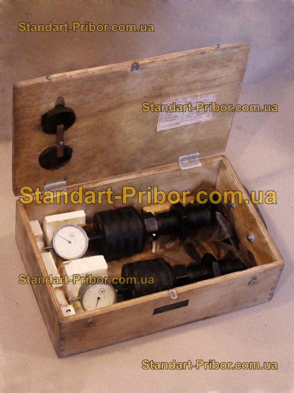 ДСП-6 динамометр - изображение 2