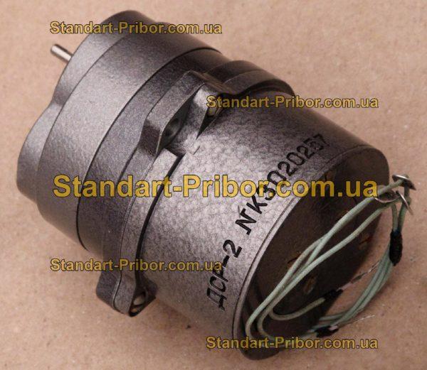 ДСР-2 двигатель синхронный - фотография 1