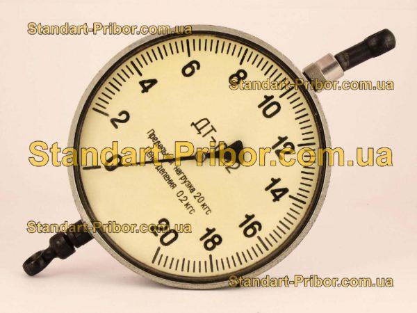 ДТ-002 динамометр - изображение 2