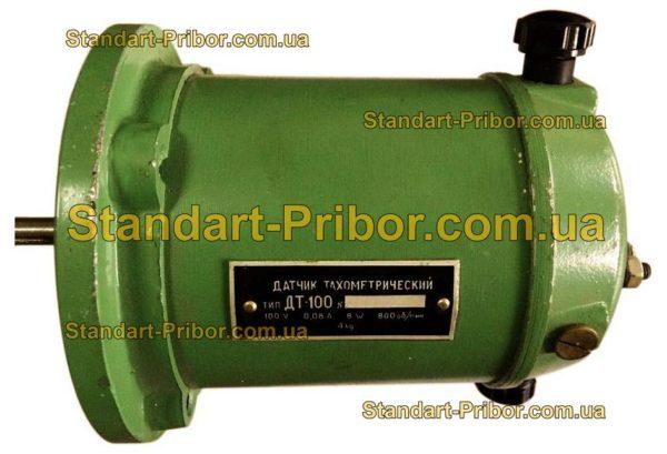 ДТ-100 тахогенератор - фотография 1