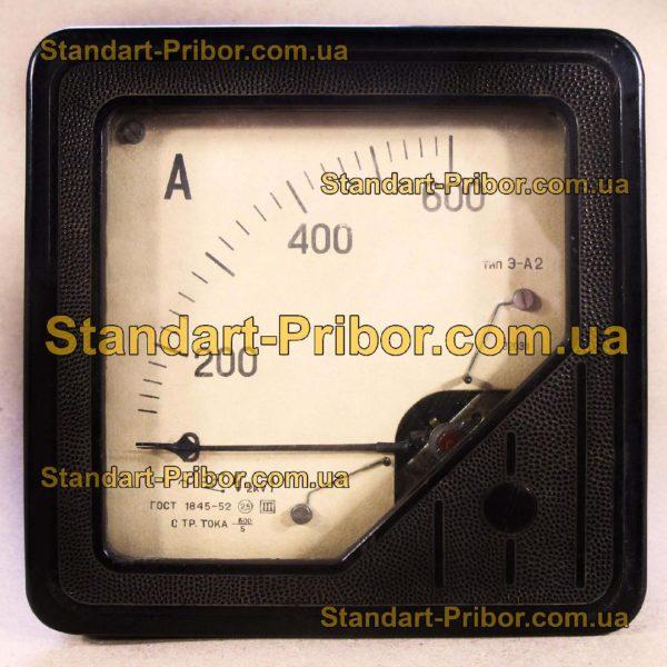 Э-А2 амперметр электромагнитный - изображение 2