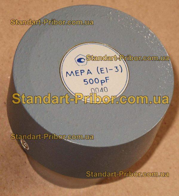 Е1-3 набор мер емкости - фотография 4