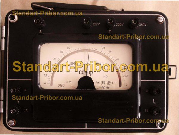 Э120 фазометр - фото 3